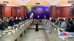 تصمیم ترمپ در مورد ایران