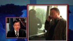 VOA连线:介绍中国著名独立艺术家艾未未的最新消息