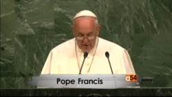 Pope Francis United Nations General Assembly
