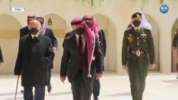 Kral Abdullah ve Prens Hamza Krizden Sonra İlk Defa Yan Yana