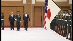 US Japan Visit