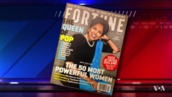 First Latina Makes History in Fortune 50 Most Powerful Women List