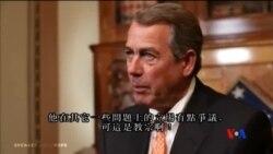 2015-09-20 美國之音視頻新聞:教宗將發表國會演說 議員們既興奮又焦慮