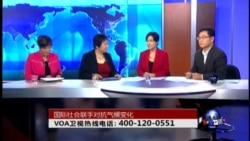 VOA卫视(2014年9月24日 第二小时节目)
