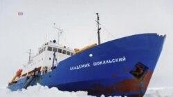 南極受困俄羅斯船救援行動受阻於暴風雪