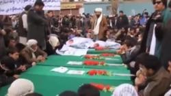 شهروندان افغانستان در اعتراض به گردن زدن غیرنظامیان توسط داعش در کابل تظاهرات کردند