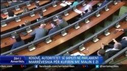 Kosovë: Marrëveshja për kufirin e Malit të Zi, së shpejti në parlament