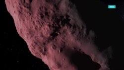 Конференция по защите Земли от астероидов
