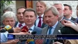 Analisti Nano Ruzhin për krizën në Mqedoni