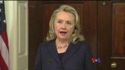 """美國務院報告:克林頓""""私郵公用""""違反規定"""