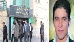 بهروز آلخانی در زندان مرکزی ارومیه اعدام شد