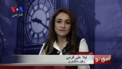لیلا علی کرمی: اگر اراده سیاسی برای تغییر وضعیت زنان در عربستان نبود فعالان فقط سرکوب می شدند
