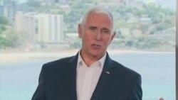 彭斯称地区国家感谢美国致力于自由开放的印太地区
