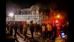 伊朗示威者冲击沙特大使馆 沙特与伊朗断交