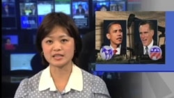 白宫回应罗姆尼能源与就业提议