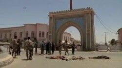 آخرین تحولات در افغانستان