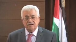 به اهتزاز درآمدن پرچم فلسطينيان در مقر سازمان ملل متحد