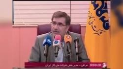 افزایش قیمت گاز مانعی برای مهار تورم در ایران