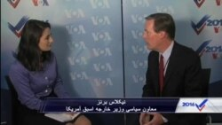نيكلاس برنز: آمریکا باید نسبت به تحرکات ایران در منطقه هشیار باشد