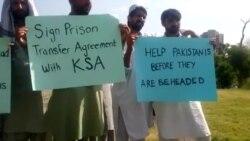په سعودي عرب قېد د پاکستانیانو د خپلوانو احتجاج