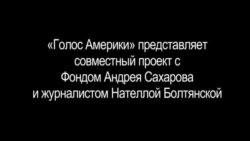 Двадцать пятая серия. История крымских татар (часть вторая)