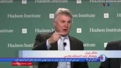 نشست موسسه هادسن درباره حضور جمهوری اسلامی در سوریه و نگرانی اسرائیل