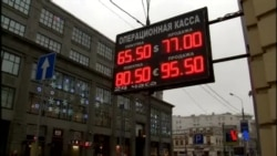 2014-12-17 美國之音視頻新聞: 俄羅斯盧布星期三繼續下跌