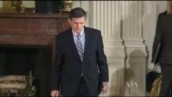 Студия Вашингтон: Білий дім відмовляється надавати документи, пов'язані з Флінном