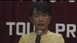 2012-07-17 美國之音視頻新聞: 昂山素姬將訪問美國