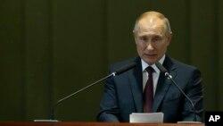 Rossiya Prezidenti Vladimir Putin