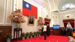 Taiwan Inauguation
