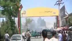 喀布爾機場發生自殺炸彈爆炸4死17傷