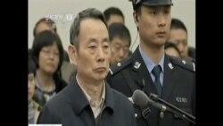 蔣潔敏貪腐案開庭審理