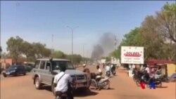 布畿納法索首都發生襲擊事件 軍隊對和法國機構遇襲 (粵語)
