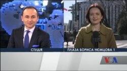 Вулицю у Вашингтоні перейменували на честь Бориса Нємцова. Відео