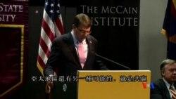 2015-04-07 美國之音視頻新聞:國防部長卡特:美中不是盟友也不必是敵人