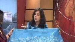 হ্যালো অ্যামেরিকা