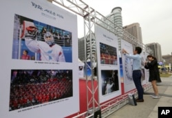 FILE - Photos of the 2018 Pyeongchang Winter Olympics are displayed during a photo exhibition to wish for peace on the Korean Peninsula in Seoul, South Korea, Sept. 19, 2018.