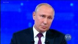 """Рада ЄС подовжила """"кримські санкції"""" проти Росії ще на один рік. Відео"""