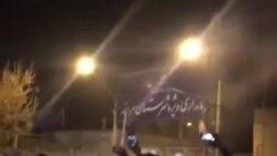 پایین کشیدن پرچم جمهوری اسلامی از فرمانداری مراغه، آذربایجان شرقی