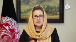 د مارچ اتمې په وياړ افغان ښځو ته د هیواد لمړۍ میرمنې رولا (بي بي گل غني) پيغام