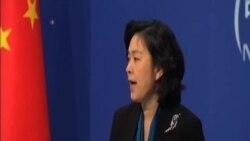 中國開始從也門撤僑
