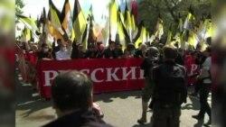 """Մոսկվան` ընդդեմ """"սեւերի"""""""