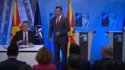 Официјално врачена поканата за НАТО