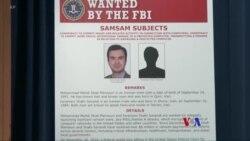 美國司法部指控兩伊朗人侵入電腦進行勒索