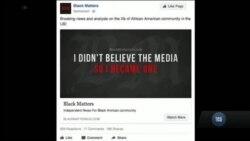 У Конгресі оприлюднили тисячі рекламних оголошень, проплачених росіянами на Facebook. Відео
