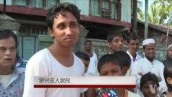 缅甸公民身份争论涉及种族宗教贫穷