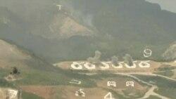 北韓指責美韓軍演以北韓國旗做靶