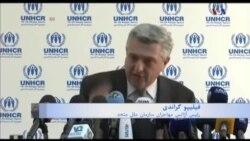 انتقاد رئیس آژانس پناهندگان سازمان ملل از فرمان اجرایی دونالد ترامپ