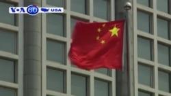 Mỹ bán vũ khí cho Đài Loan, Trung Quốc không hài lòng